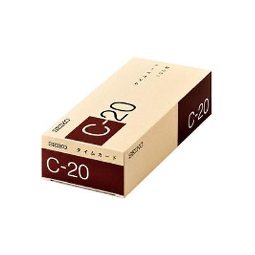 カビうんセンターセイコープレシジョン タイムカードC-20 20日締 1箱(100枚入) C-20?-??/54166202