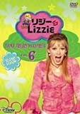 リジー&Lizzie セカンド・シーズン VOL.6[DVD]