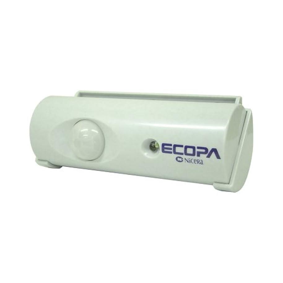 熟す論理的に治すECOPA 電池式屋内用センサーライト エコパ SL-601