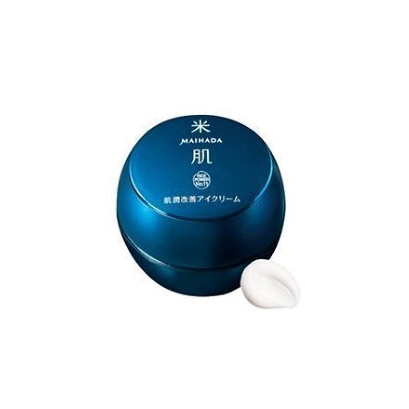 パリティドライルアー米肌(MAIHADA) 肌潤改善アイクリーム コーセー KOSE