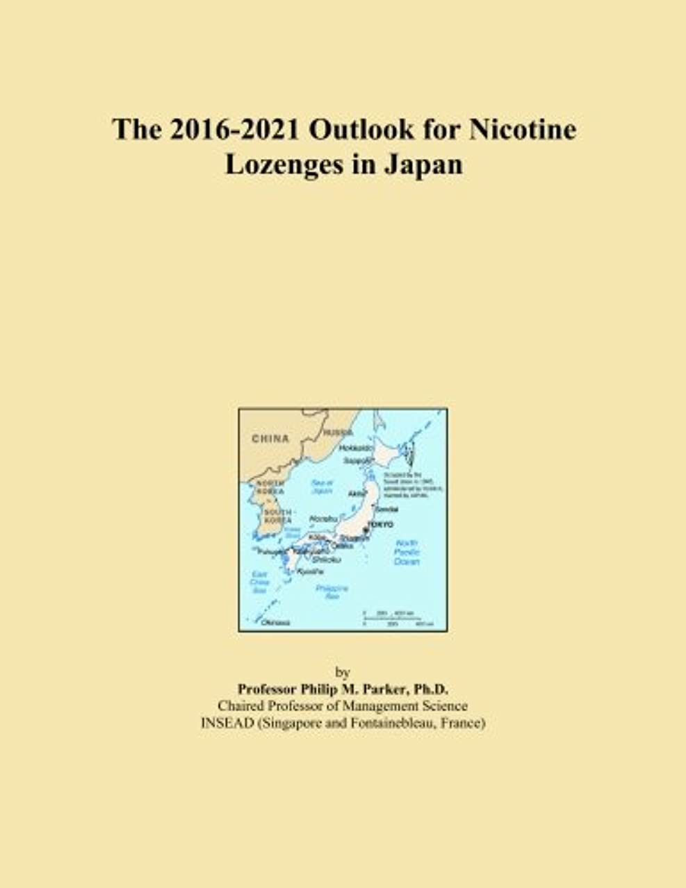 インフレーションジョージバーナードパスThe 2016-2021 Outlook for Nicotine Lozenges in Japan