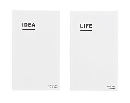 コクヨ ジブン手帳mini(LIFE/IDEA2冊パック)セット NI-JCML2/JCMA2