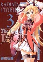 RADIATA STORIES The Epic of JACK 3 (Gファンタジーコミックス)