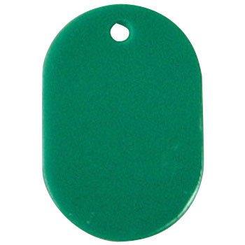 HU49474 番号札 小5枚パック入〔無地〕 緑