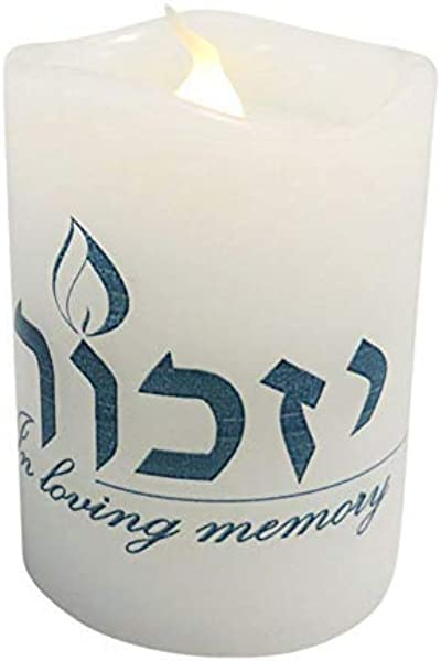 Rite Lite LED Flameless Yizkor Memorial Candle