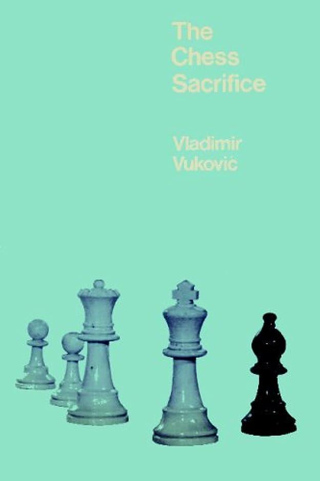 ステンレス分解するブランド名The Chess Sacrifice: Technique Art and Risk in Sacrificial Chess
