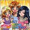 超GALS! 寿蘭 ― オリジナル・サウンドトラック Vol.2
