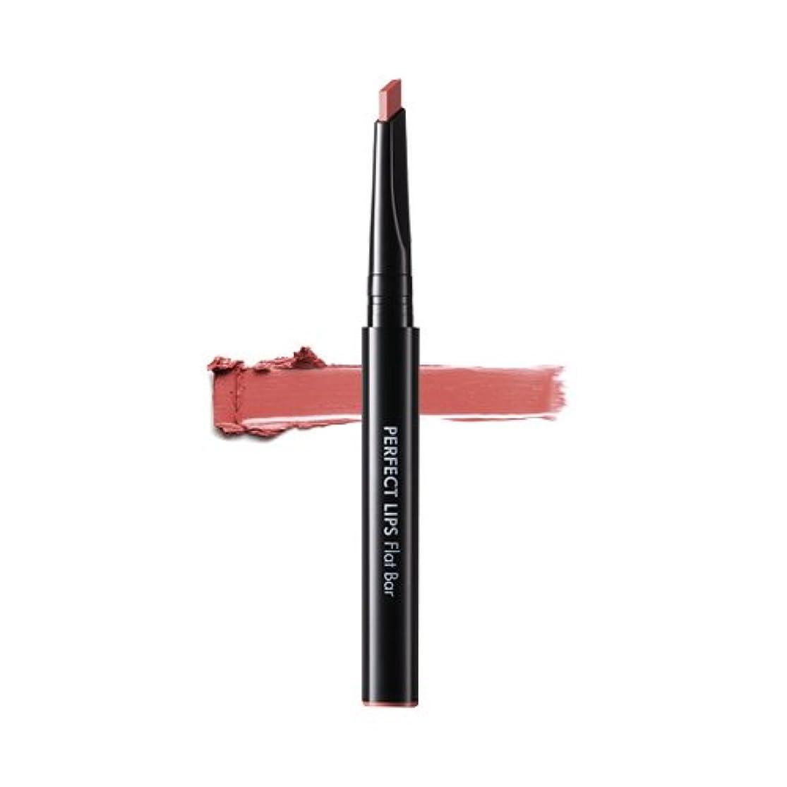 残忍なまたパンツ[New] TONYMOLY Perfect Lips Flat Bar 0.3g/トニーモリー パーフェクト リップス フラット バー 0.3g (#04 Shy Rose)
