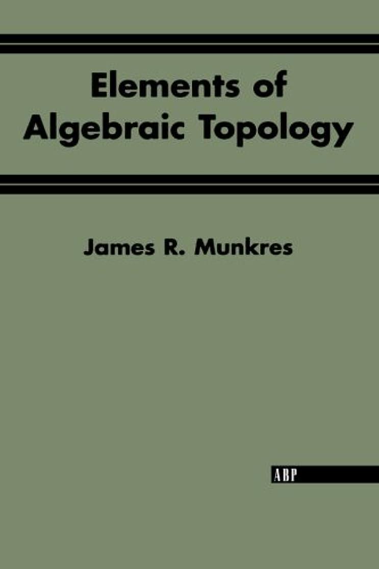 減衰重くする公演Elements Of Algebraic Topology