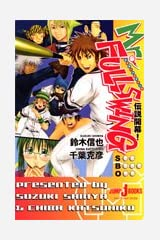 Mr. FULLSWING―伝説開幕! (JUMP J BOOKS) 新書