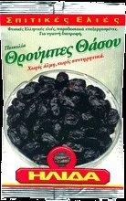 Aceitunas griegas negras Thassos Variedad (Throumpa) x 5 bolsas – 200 gr/bolsa