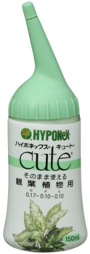 ハイポネックスジャパン ハイポネックス キュート 観葉植物用 150ml [4135]