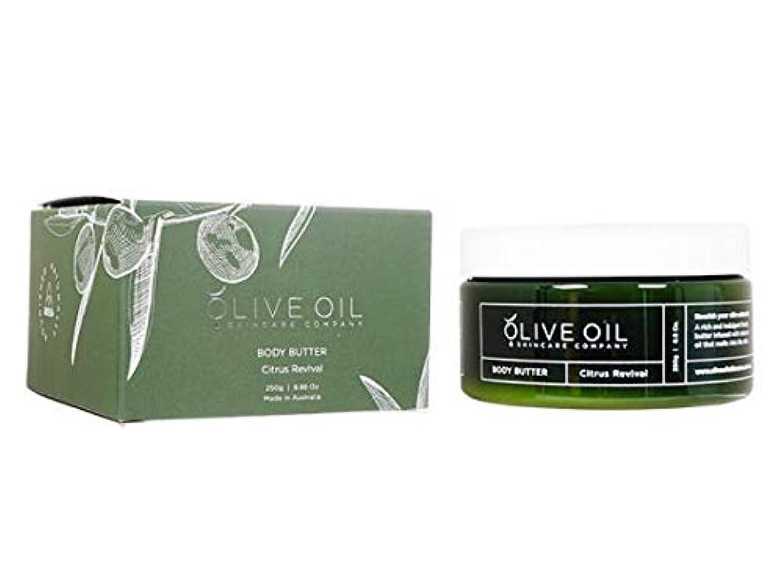 驚寝具マットレスOliveOil ボディバター?シトラスリバイバル250g (OliveOil) Body Butter (Citrus Revival) Made in Australia