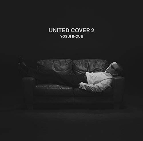 UNITED COVER 2(SHM-CD)