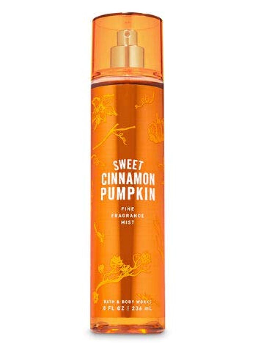 有力者によるとピアノ【Bath&Body Works/バス&ボディワークス】 ファインフレグランスミスト スイートシナモンパンプキン Fine Fragrance Mist Sweet Cinnamon Pumpkin 8oz (236ml) [並行輸入品]