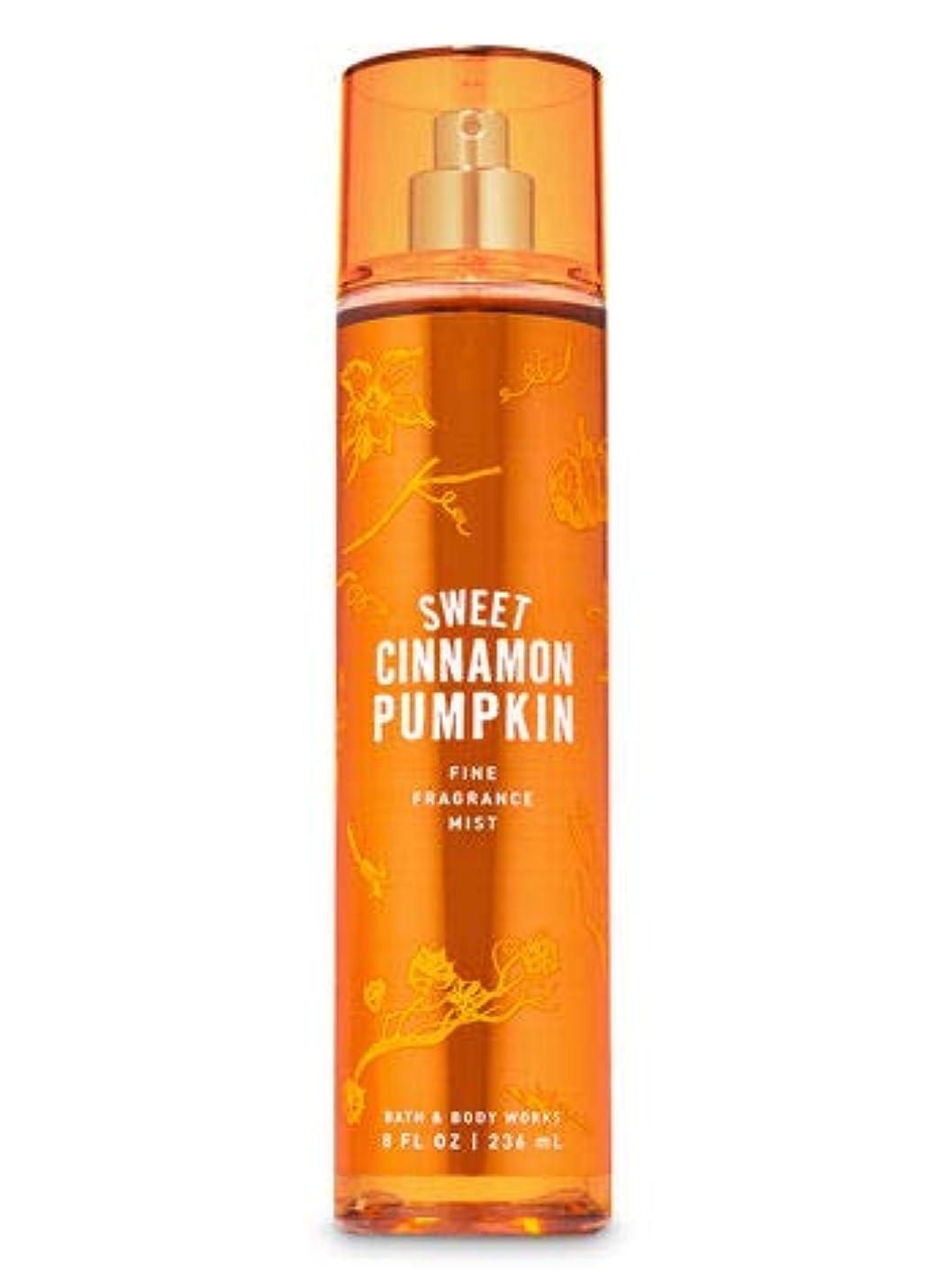 群衆過半数南アメリカ【Bath&Body Works/バス&ボディワークス】 ファインフレグランスミスト スイートシナモンパンプキン Fine Fragrance Mist Sweet Cinnamon Pumpkin 8oz (236ml) [並行輸入品]