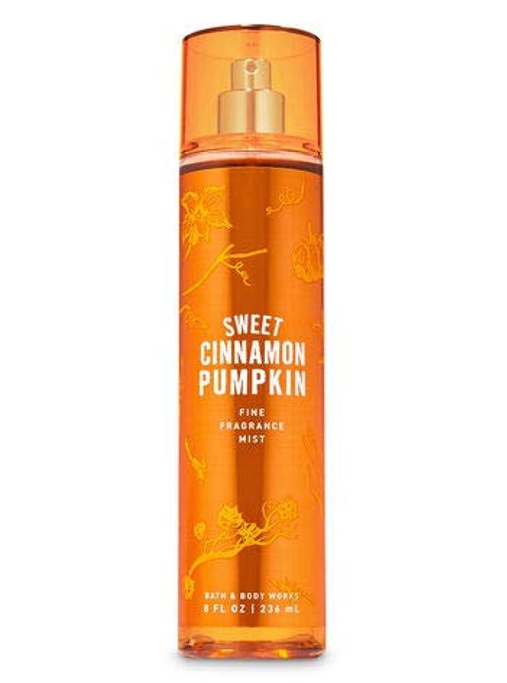 ラウズ第三動かす【Bath&Body Works/バス&ボディワークス】 ファインフレグランスミスト スイートシナモンパンプキン Fine Fragrance Mist Sweet Cinnamon Pumpkin 8oz (236ml) [並行輸入品]