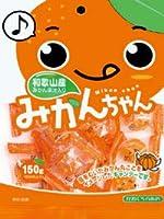 川口製菓 みかんちゃん 150g(個装紙込み)×10袋x2