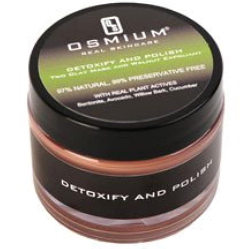 あごひげカルシウム意見Osmium Exfoliating Mask and Scrub 男性用ピーリングマスク、スクラブ、50ml 自然配合、ロンドン製