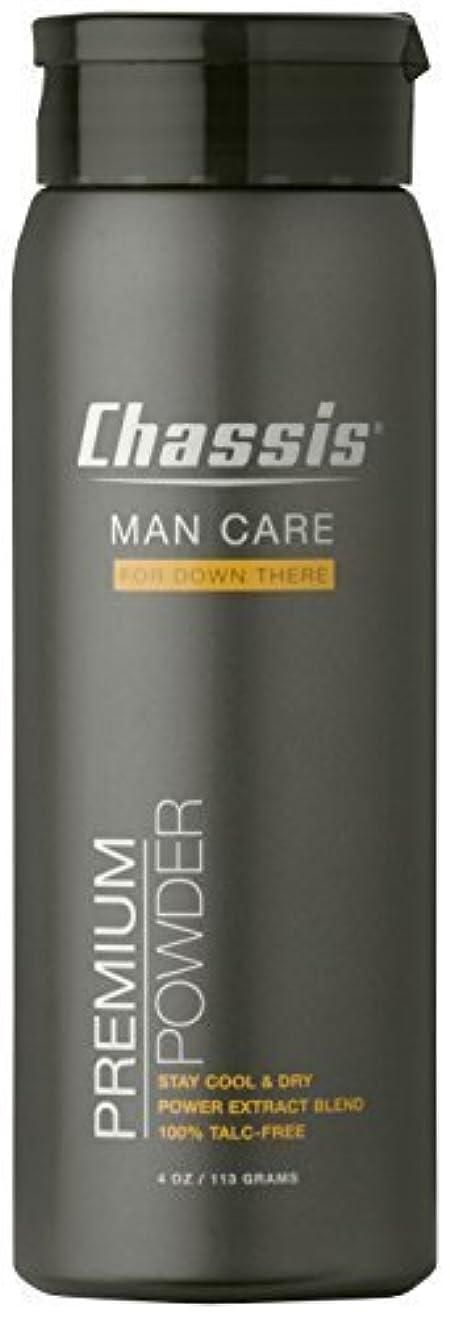 ちなみにギネス抱擁Chassis 男性用プレミアムボディーバウダー、オリジナルフレッシュの香り オリジナルフレッシュな香り