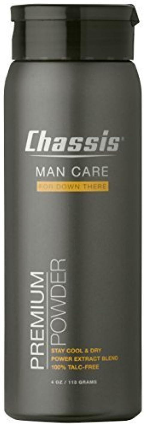 アンソロジー上がる買収Chassis 男性用プレミアムボディーバウダー、オリジナルフレッシュの香り オリジナルフレッシュな香り