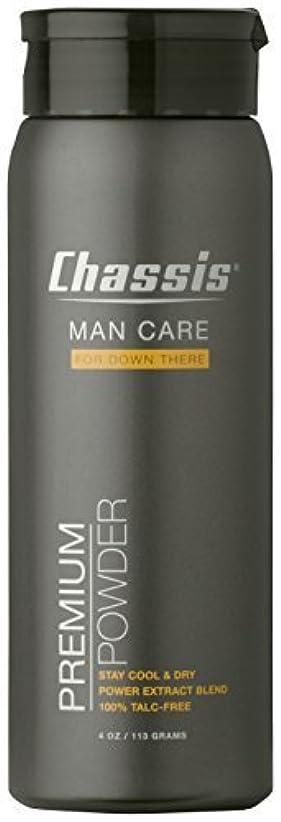 余計な教養がある配当Chassis 男性用プレミアムボディーバウダー、オリジナルフレッシュの香り オリジナルフレッシュな香り