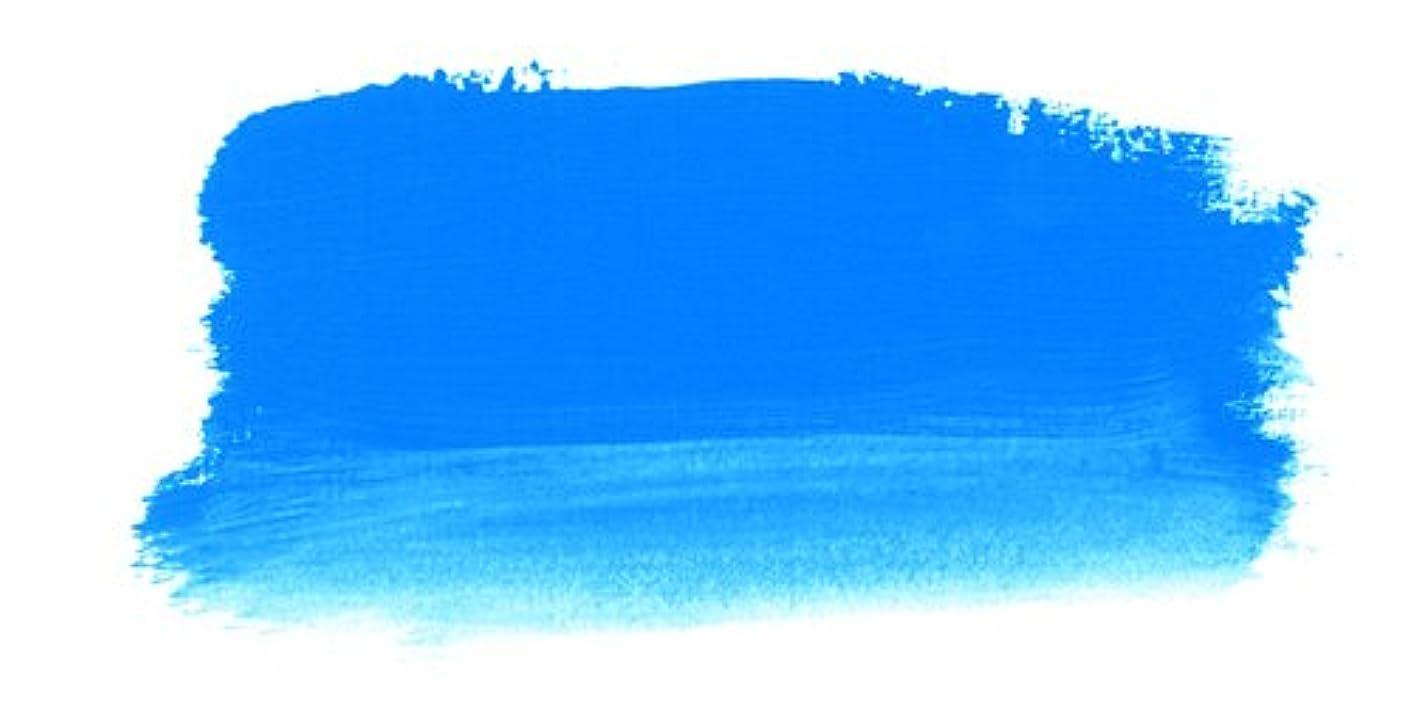Interactive Professional Acrylic 80 ml Tube - Cobalt Blue Hue