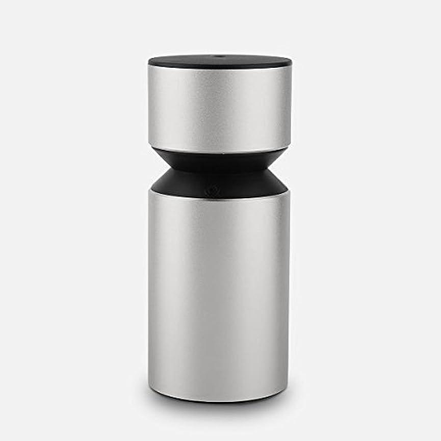 アラブ滞在朝食を食べるBbymieポータブルアロマテラピー純粋なエッセンシャルオイルディフューザーは車/旅行/オフィス/リビングルーム - 空気フレッシュ - ユニークなデザインは安全に使用する - Bpaフリー