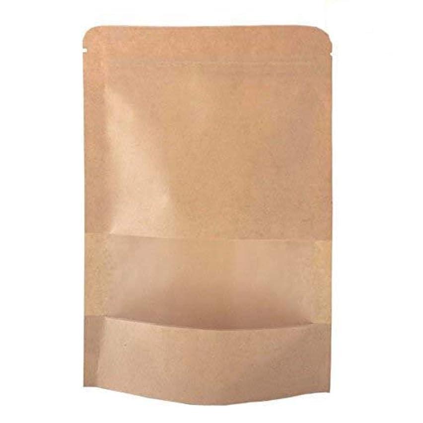 赤外線楽観奇跡SumDirect 窓付きジップ袋 50個 角底 9x14cm 茶色
