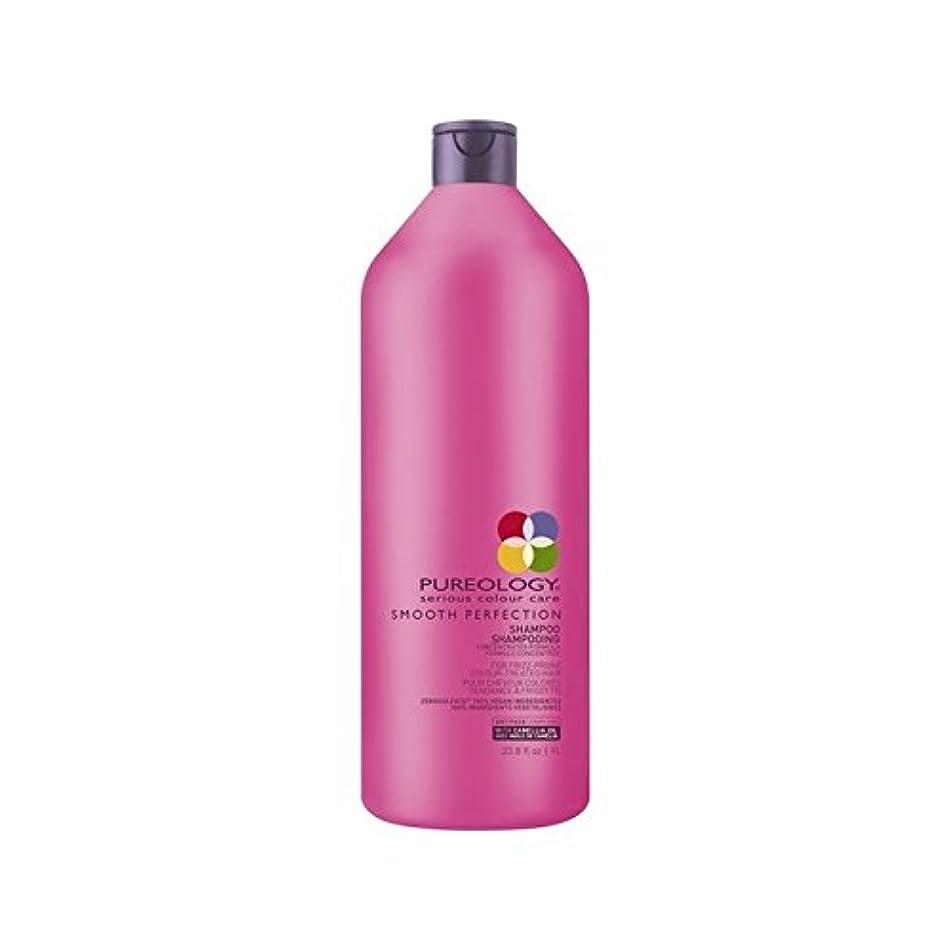 人柄神経障害完全に平滑完全シャンプー(千ミリリットル) x4 - Pureology Smooth Perfection Shampoo (1000ml) (Pack of 4) [並行輸入品]