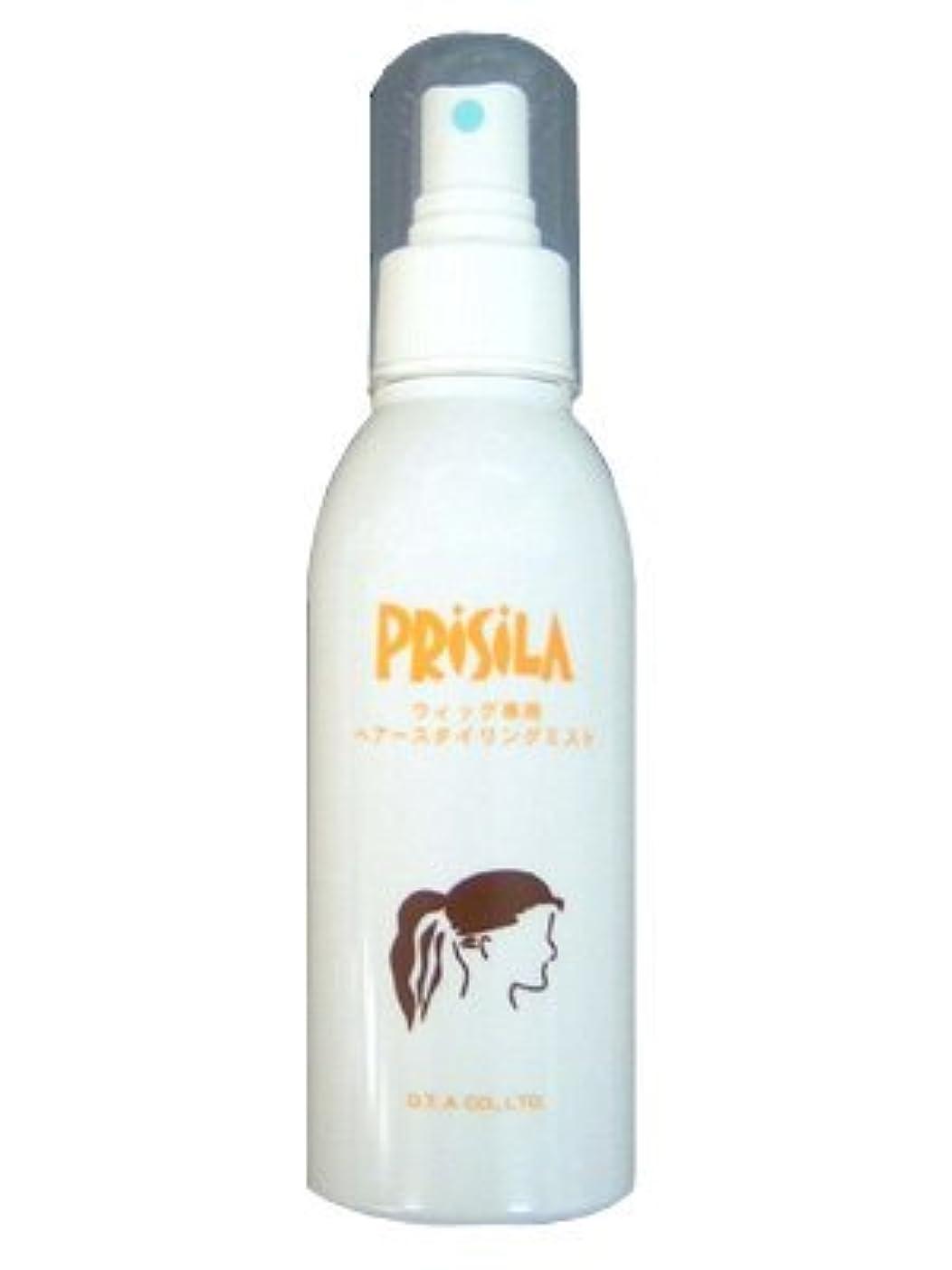 上昇節約する伝記PRISILA(プリシラ) スタイリングミスト PRCARE-06