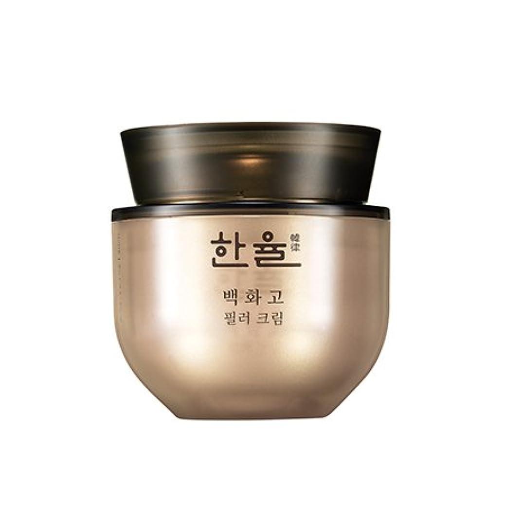 皮肉ファイナンス贈り物Hannule Baek Hwa Goh Filler Cream/ Made in Korea
