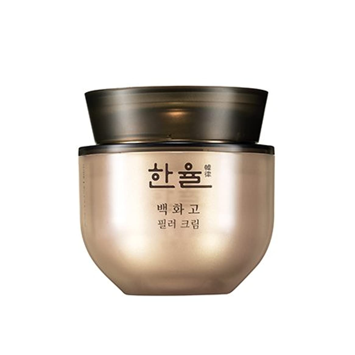 浸透するめったに幅Hannule Baek Hwa Goh Filler Cream/ Made in Korea