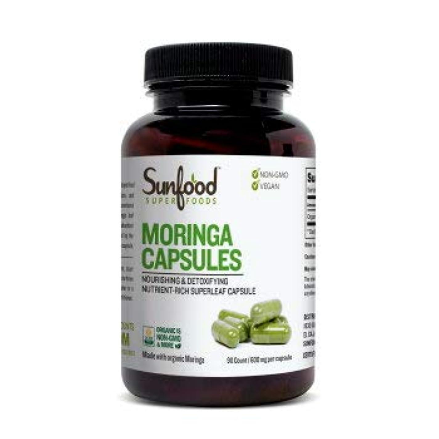 発生適度なあいまいモリンガ カプセル 600mg【90錠】Sunfood Moringa Capsules 600mg 90ct