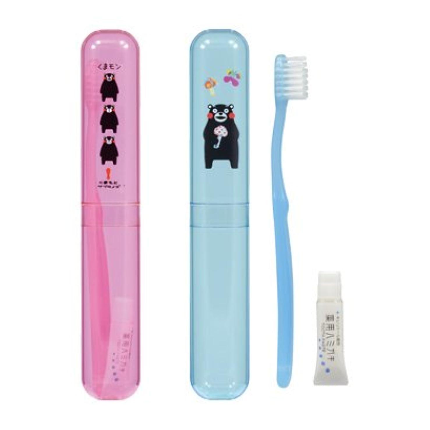窒素教師の日時計くまモン ケース付歯ブラシ 大人用 (ブルー)