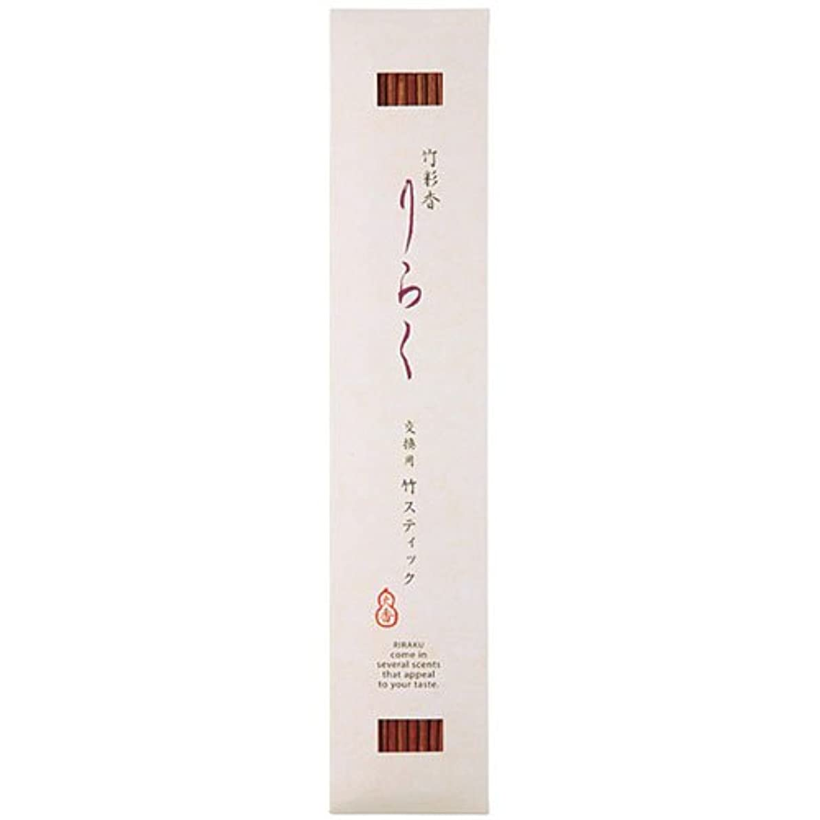 不足花瓶シュート竹彩香りらく 交換用竹スティックきんもくせいの色 10本