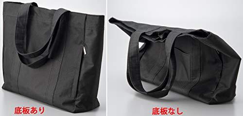 『リマーク かばんの底板 2枚組 ハサミで簡単に切れる ブラック』のトップ画像