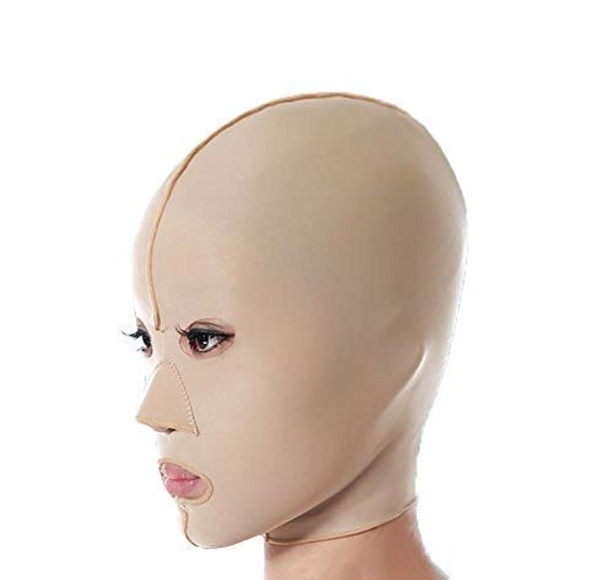 睡眠不忠法的ファーミングフェイスマスク、フェイシャルマスクメディシン強力なフェイスマスクアーティファクト美容たるみ防止ロウパターンフェイシャルリフティングファーミングフルフェイスマスク(サイズ:L)