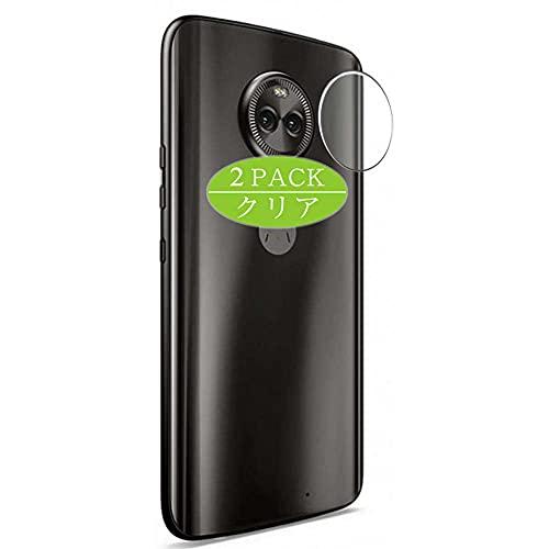 VacFun 2 Piezas Protector de Lente de cámara, compatible con Motorola Moto X4 X 2017, Cámara Trasera Lente Protector(Not Cristal Templado)