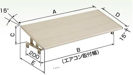 オーケー器材:アルミキーパー 防雪?日除け屋根 型式:K-KC5G