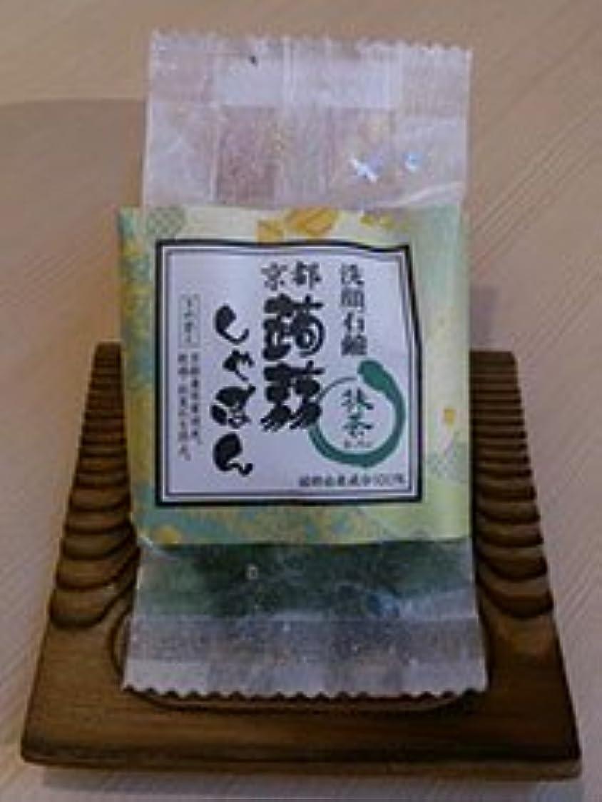 関連付ける補助変換する京都蒟蒻しゃぼん「抹茶 まっちゃ」