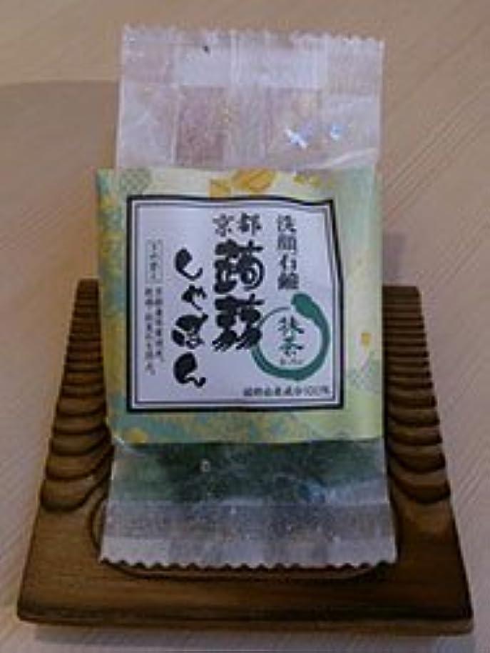 傾いたがっかりする離婚京都蒟蒻しゃぼん「抹茶 まっちゃ」