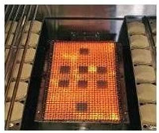 infrared burner retrofit
