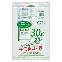 ジャパックス 容量表記入手付きポリ袋 乳白半透明 30L HJN34 1パック (20枚) ×20セット