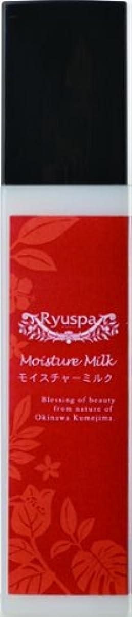 回転させる高価な割るモイスチャーミルク 業務用(詰め替え用)