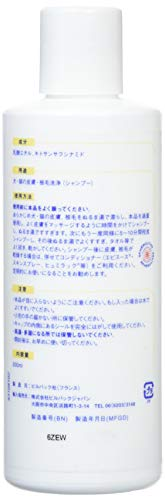 ビルバック(Virbac)犬用エチダン膿皮症用シャンプー200ml