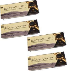 蒜山ジャージーバター 加塩100g×4 冷蔵