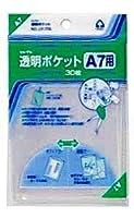 透明ポケット A7 CF-770