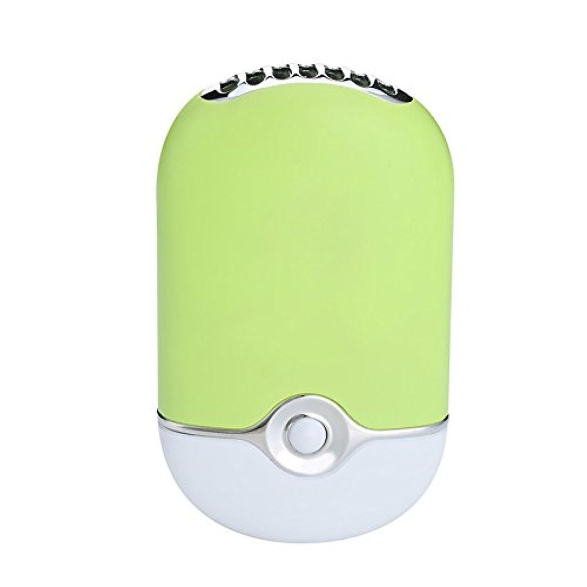 楕円形汚染する販売員Mengshen まつ毛ドライヤー くぎ ネイルドライヤー ハンドヘルドクイックドライヤー まつげエクステ用 USB ミニファンブロワー 速乾性 F015 Green