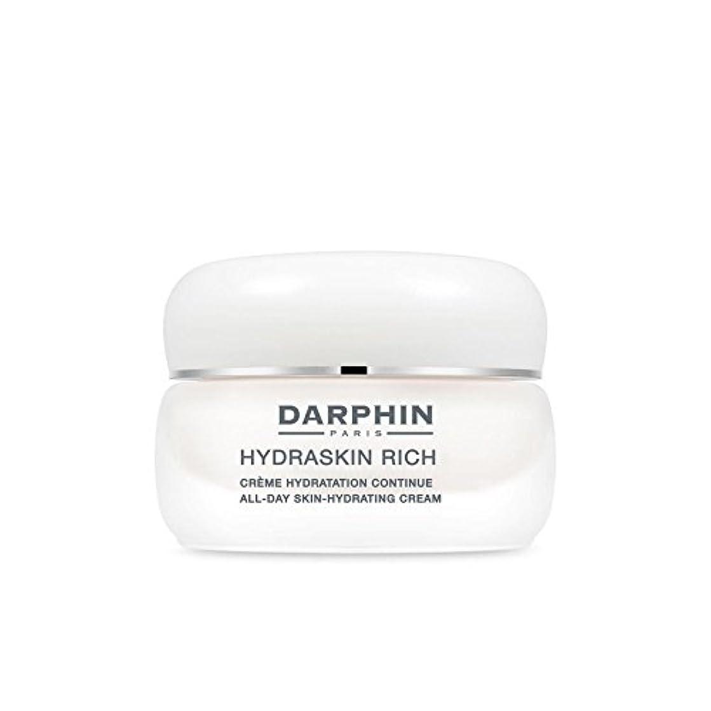 ご近所促す線Darphin Hydraskin Rich -Protective Moisturising Cream (50ml) - 豊富 - 保護保湿クリーム(50)にダルファン [並行輸入品]